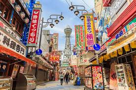 study abroad in japan college
