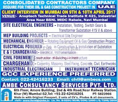 electrical engineering jobs in dubai companies contacts gulf jobs news classifieds 2017 04 09 07 46 00 jobschip