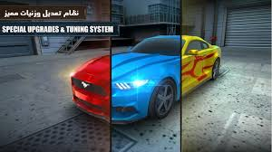 Lamborghini Veneno Drifting - down shift online drifting 1 2 4 apk download android racing games