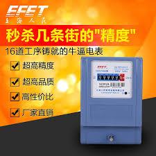 bureau of meter china zigbee power meter china zigbee power meter shopping guide at
