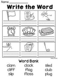 ck worksheets u0026 activities no prep phonics activities