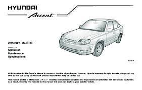 2004 hyundai accent manual 2004 hyundai accent owners manual
