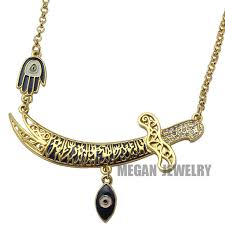hamsa eye necklace images Muslim turkish evil eye imam ali sword hamsa hand of fatima jpg