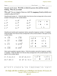 complex numbers worksheet free worksheets library download and