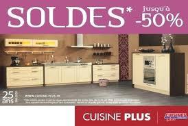 cuisine plus caen cuisine en promo promo cuisine equipee roubaix cuisine en promotion