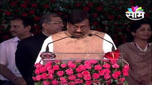 Maharashtra Cabinet Ministers Mr Sudhirbhau Mungantiwar Taking Oath As Maharashtra Cabinet