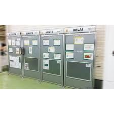 bureau d atelier modulaire multispace h 1500 mm stratifié gris au meilleur prix sesa systems