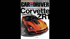 leaked here s the 2019 chevrolet corvette zr1 autoweek