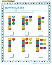 slotting numbers u2013 worksheet on place value u2013 math blaster