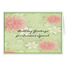 greetings someone special gifts on zazzle