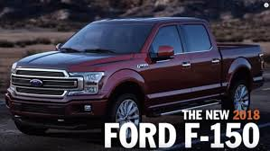 video what u0027s new on the 2018 ford f 150