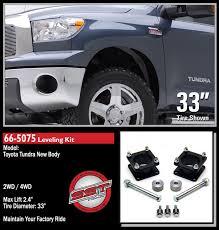 2008 toyota tundra leveling kit amazon com readylift 66 5075 toyota tundra front leveling