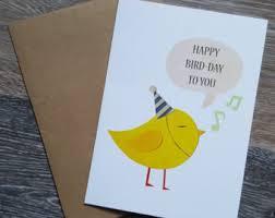 avocado pun birthday card pun birthday greeting card avo