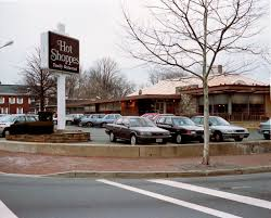 congressional plaza rockville md c 1960 remember this