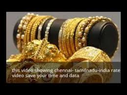 gold rate today 1 gram 22 ct rs2765 india 1 april