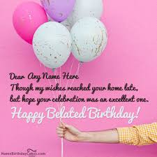 best ever happy birthday wishes with name and photo