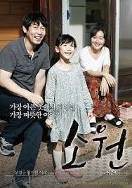 hope 2013 film wikipedia