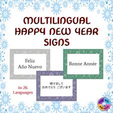 New Years Classroom Decorations by Multilingual Happy New Year Posters For Classroom Decor Snowflake