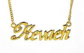 Gold Chain With Name 18k Gold Plated Necklace With Name Nevaeh Name Chain Thank You