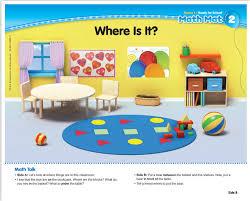 hands on prekindergarten materials hmh big day for prek
