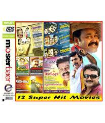 moserbaer 12 hit movies vol 2 super dvd buy online at best price