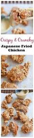 japanese fried chicken easy delicious recipes
