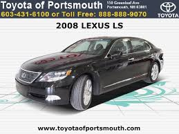lexus dealers in nh used 2008 lexus portsmouth nh dealer