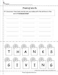 thanksgiving activities forgiving turkey color by number letter