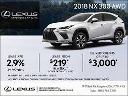get the 2018 lexus nx 300 today lexus of kingston promotion in