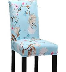 Dining Chair Seat Cover Amazon Com Stretch Removable Washable Short Dining Chair Cover