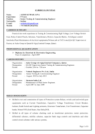 Qa Engineer Resume Asish Cv Electrical Engineer Testing And Commissioning And Maintenan U2026