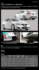 lexus isf rear diffuser whoa possible new front lip design page 2 clublexus