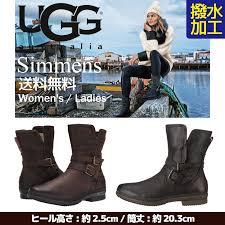 s ugg australia leather boots kutsunobrilliant rakuten global market ugg australia ugg