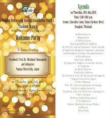 Dinner Party Agenda - nagoya university alumni association activity event reports