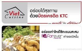 cuisine viet โปรโมช นฮอตๆจาก ktc ให ค ณอ มอร อยในราคาประหย ดท viet cuisine