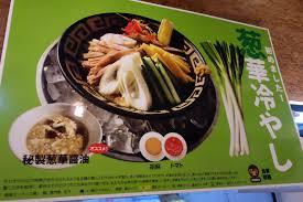 bonde d 騅ier de cuisine 猛烈南瓜在飯桌 拉麵陳的暑期限定 四台聯播葱華冷麵