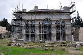 Greek Cross Floor Plan by Daphni Monastery Wikipedia