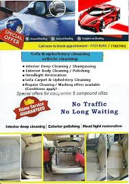 Car Interior Deep Cleaning Curtains Cleaning General Cleaning Qatar Living