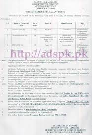 uts new jobs ministry of defence mod 2017 jobs written test