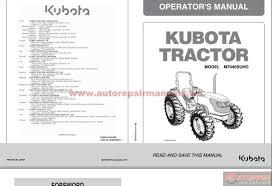 kubota tractor m7040 m6040 m8540 m9540 cab operators manual