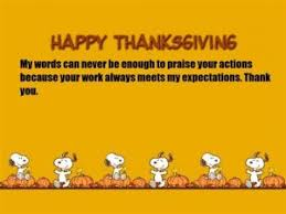 thanksgiving message to employees special day celebrations