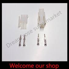 aliexpress com buy 100sets 2 pin way 4 2mm 5557 5559 wiring