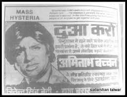 biography of movie coolie a billboard in mumbai maharashtra india advertising india s family