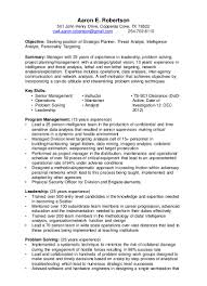 resume aaron robertson intel targeting 0505