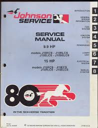1980 johnson 9 9 hp u0026 15hp service manual u2022 29 99 picclick