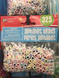 Where Can You Buy Door Beads by 12 Craft Supply Items To Always Buy At Dollar Tree