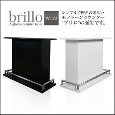 Black Bar Table Ookawakagu Rakuten Global Market Bar Counter Table White