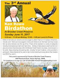 Pinellas Zip Code Map by 3rd Annual Ken Rowe Birdathon Tickets Sun Jun 11 2017 At 5 30