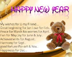 card for new year new year greeting card new year greetings on rediff pages