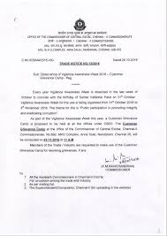 sub central help desk number the chief commissioner of central excise chennai zone